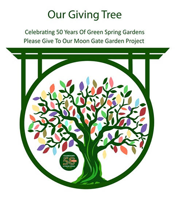 Our Giving Tree logo.
